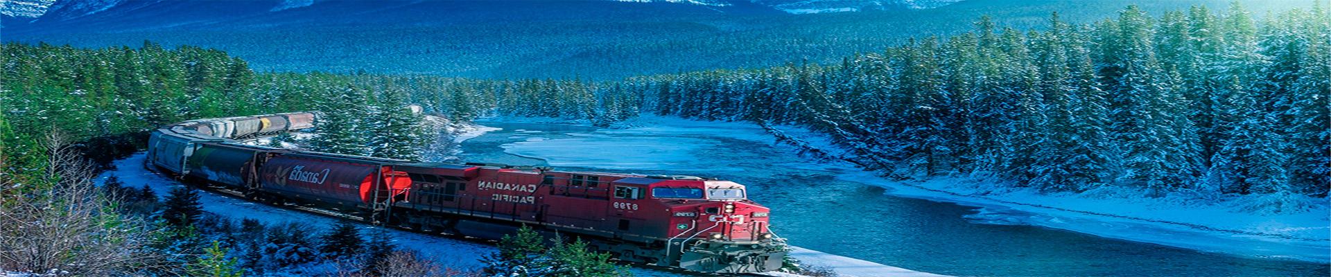 Pacote de Viagem – Costa Leste do Canadá em Trem