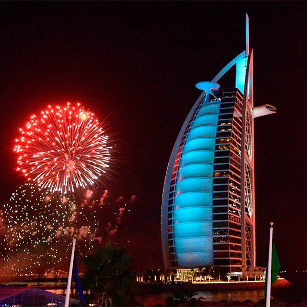Imagem do pacote Réveillon 2018 - Dubai