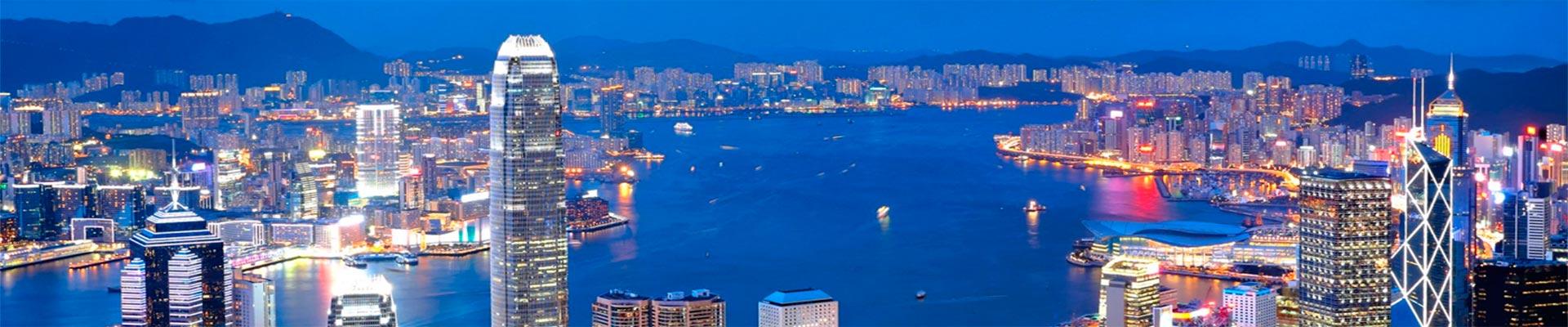 O Melhor da China com Hong Kong