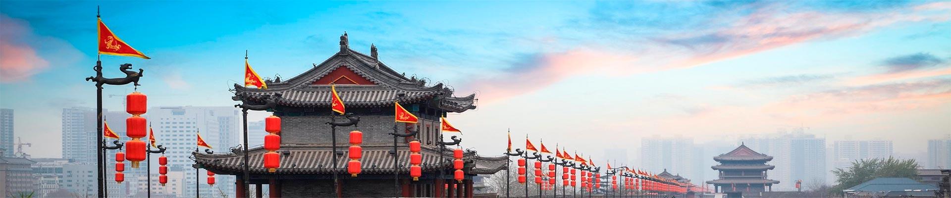 China Imperial com Cruzeiro