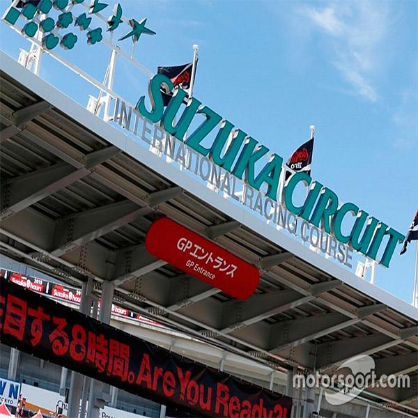 Imagem do paconte GP do Japão - Suzuka