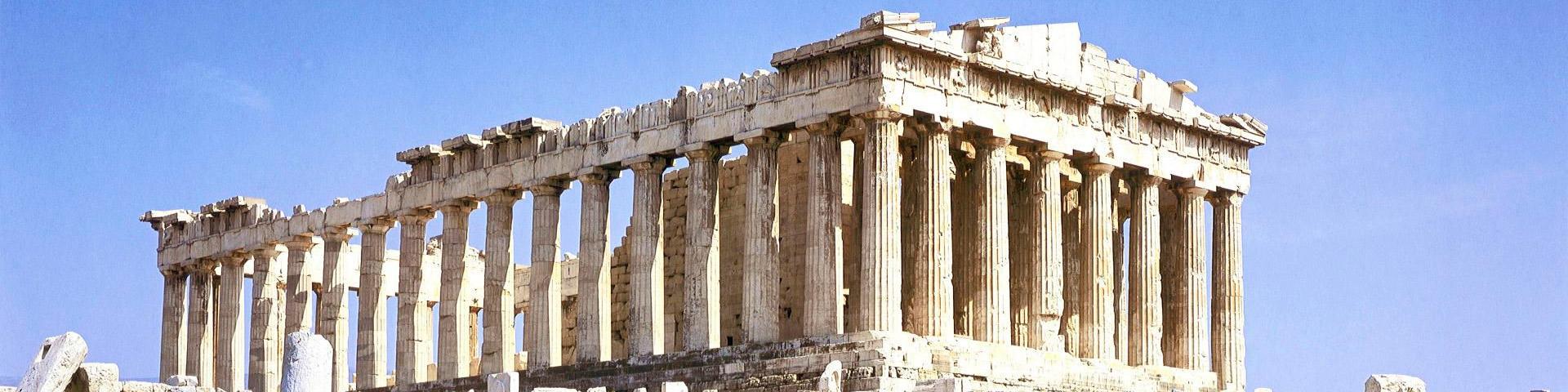 Grécia Clássica