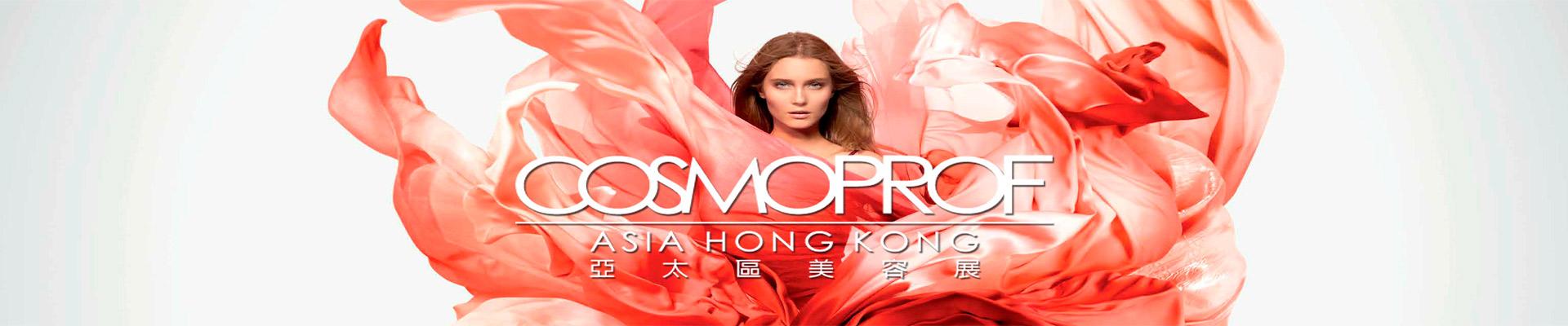Pacote de Viagem – Feira Cosmoprof – Hong Kong