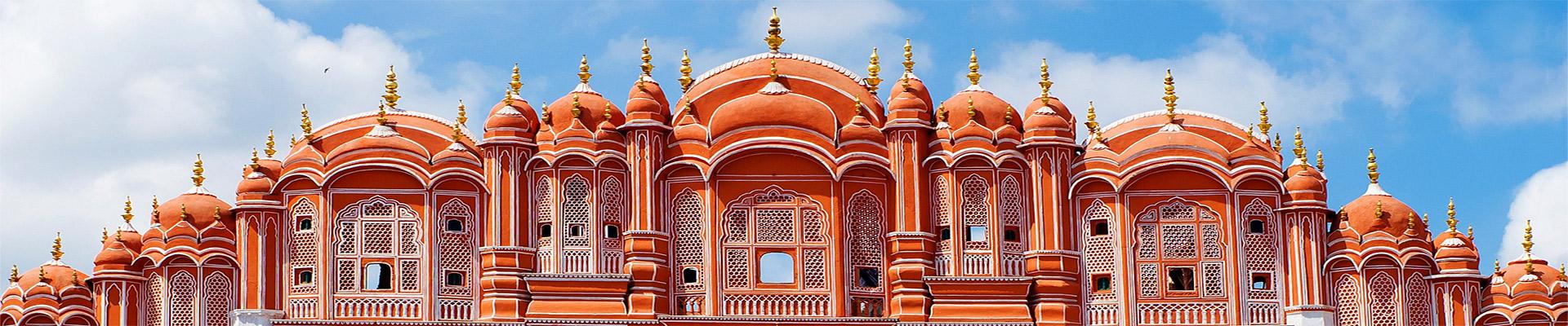Pacote de Viagem – Índia e Nepal