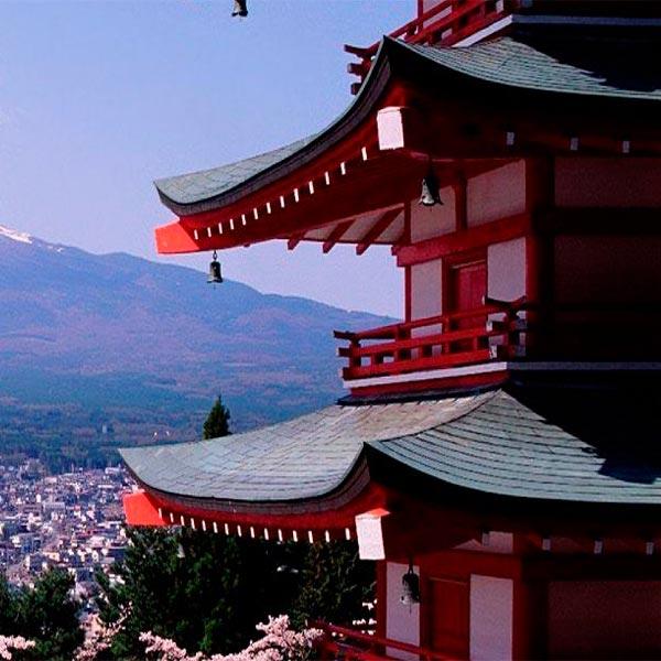 Imagem do pacote Japão Essencial