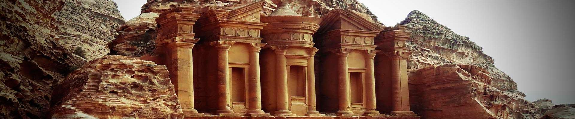Jordânia Completa