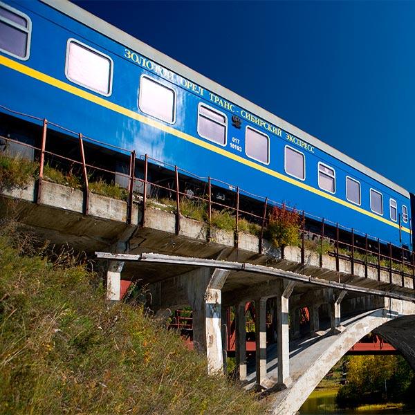 Imagem do paconte Trem Golden Eagle na Rota Transiberiana