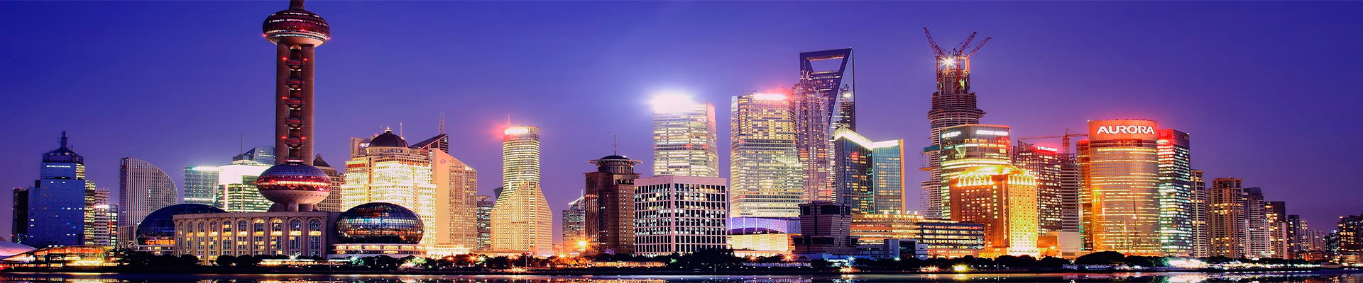 Pacote de Viagem – Feira Automechanika – Shanghai
